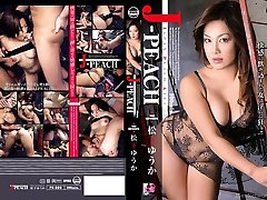 Yuka Matsushita in Peach Chick