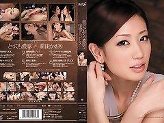 Kaori Maeda in Deep Kiss and Fuck-a-thon part 3.1