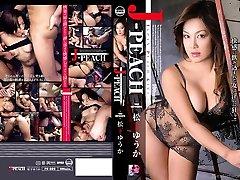 Yuka Matsushita en Peach Girl