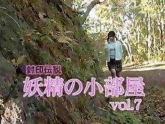 15-daifuku 3822 07 15-daifuku.3822 Marika malá miestnosť 07 Ito zapečatené legendárnej rozprávky