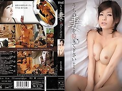 Kaho Kasumi in Please Bang My Wife