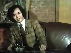 1981 old gauze vintage old-school japan molester groping chikan