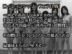 Japanese 6 Girl BLOWAGE and Bukkake Soiree (Uncensored)