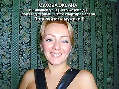 Oxana home video