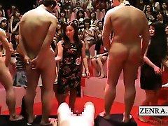 副标题CFNM日本巨大的阴茎赞赏地事件