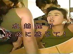 Reiko Mizukoshi - 05 Hele Filmen