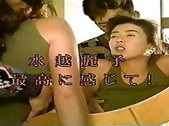 Reiko Mizukoshi - 05 Film Complet