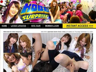 Kobe Surprise