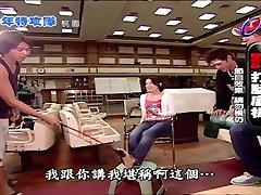 hit taiwanese feet