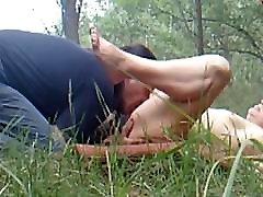 nice ass mature fucked outdoor