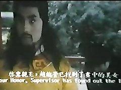 Kung Fu CockFighter1976 3