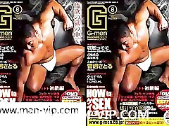 Jerking off to porn mag japan gay