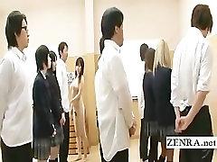 Invisible nudist Japan schoolgirl bizarre handjob game