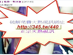 Asian Japanese Hong Kong amateur sexy babe webcam dildo ebony massage