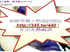 Asian Japanese Australia amateur sexy babe webcam big amateurs deepthroat