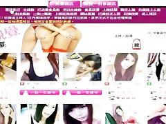Russia Asian babe masturbation webcam